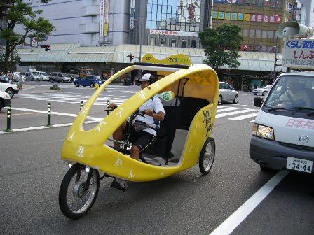 ベロタクシー